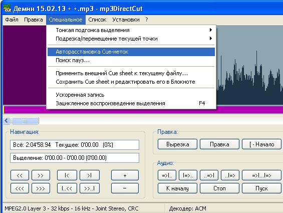 Программа для создания музыки на русском языке скачать бесплатно на пк
